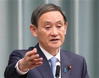 菅長官「保存期間後の扱いは検討中」 公開先送りの「平成」文書