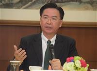 台湾・呉外交部長「安保対話の重点は非伝統的脅威」