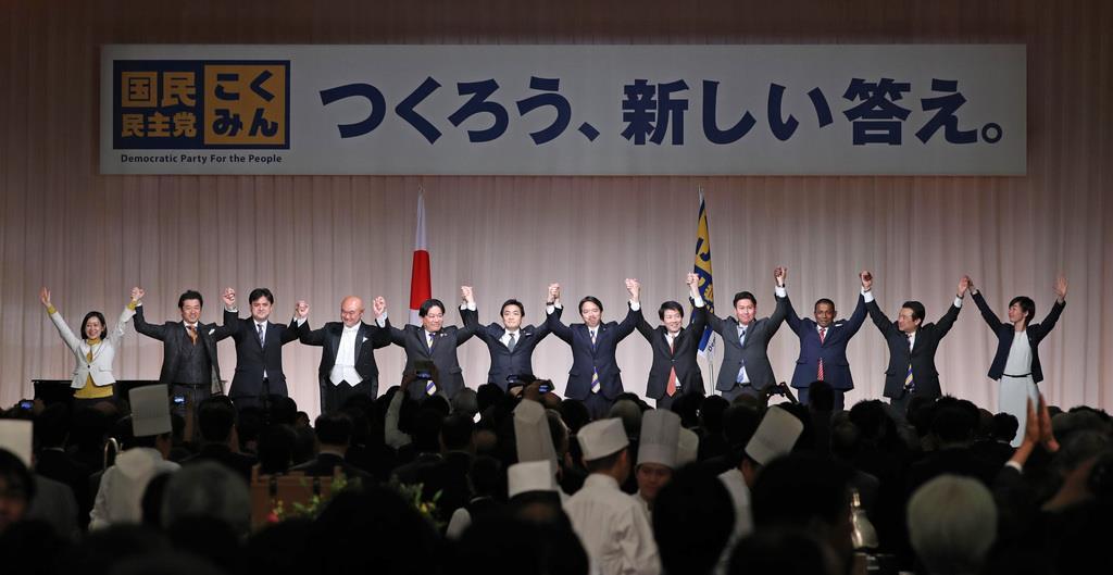 国民民主党のパーティーで玉木雄一郎代表(左から6人目)とともにばんざいする候補者ら=14日午後、東京都港区(萩原悠久人撮影)