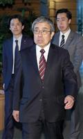 首相、大阪府知事選自民候補に「必ず勝利しよう」 公明府本部も推薦へ