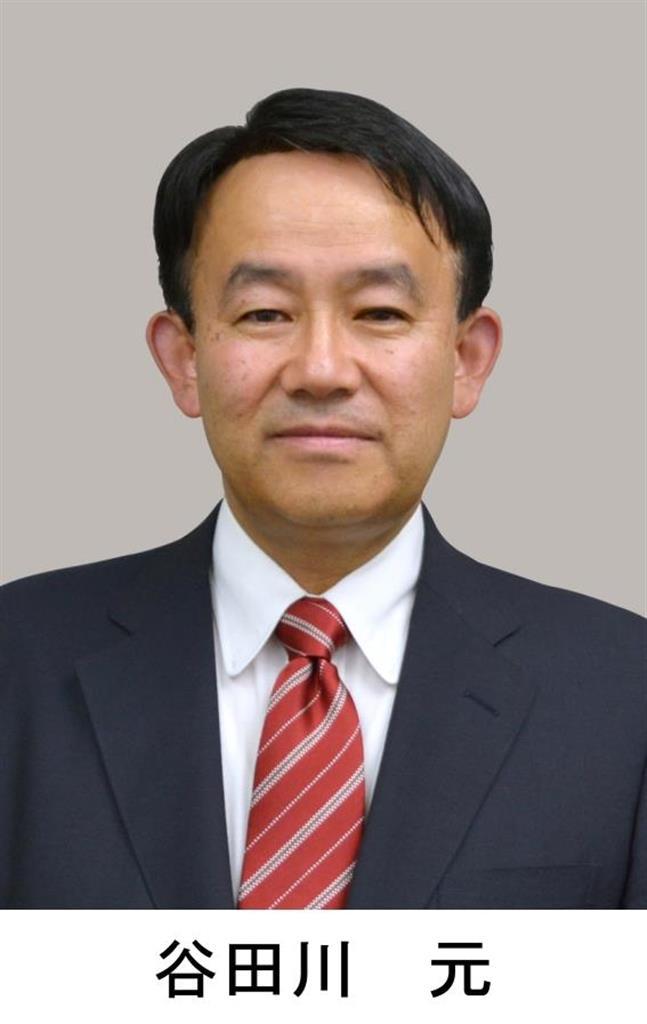 谷田川元氏