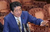 首相、連続4選に否定的「最後の任期に全力」