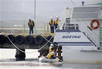 高速船事故救助中の会合で飲酒 佐渡市長が謝罪