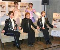 元タカラジェンヌと踊ろう 宝塚で9月 女性200人募集