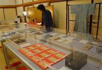 江戸期の嫁入り道具紹介 篠山城大書院で古今集かるたなど展示
