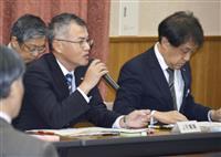 リニア工事、湧水量に上限値設定 JR東海、静岡県と歩み寄り