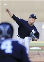 田中が主力相手に収穫 開幕投手へ「いいステップ」