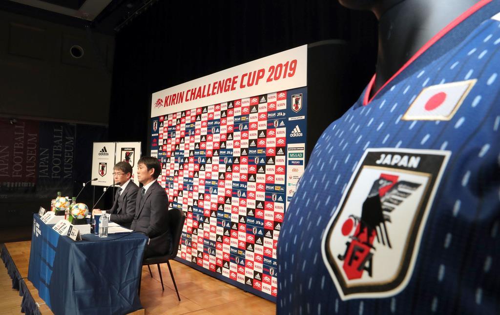 記者会見に臨むサッカー日本代表の森保一監督=14日、東京都文京区