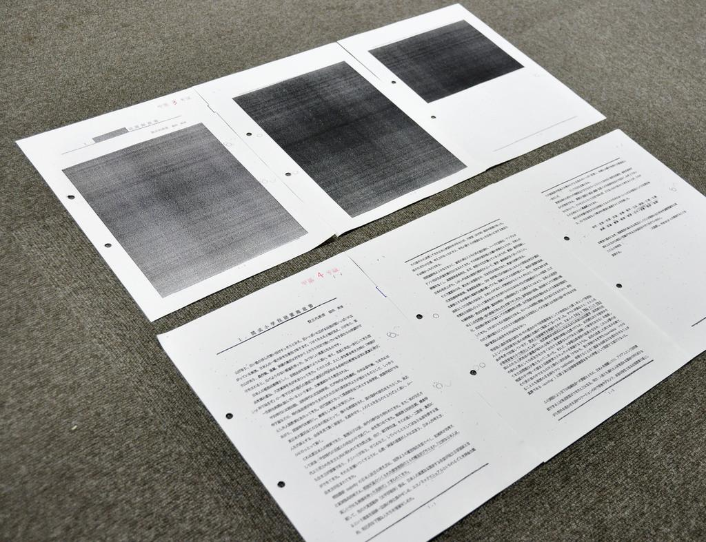 森友文書黒塗り開示「根拠ない」 国に賠償命令