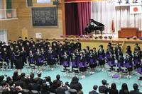 西日本豪雨、被災の真備中で卒業式 「感謝忘れない」