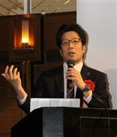 【和歌山「正論」懇話会】「一刻も早い即時全員一括帰国を」拉致被害者家族会事務局長・横田…