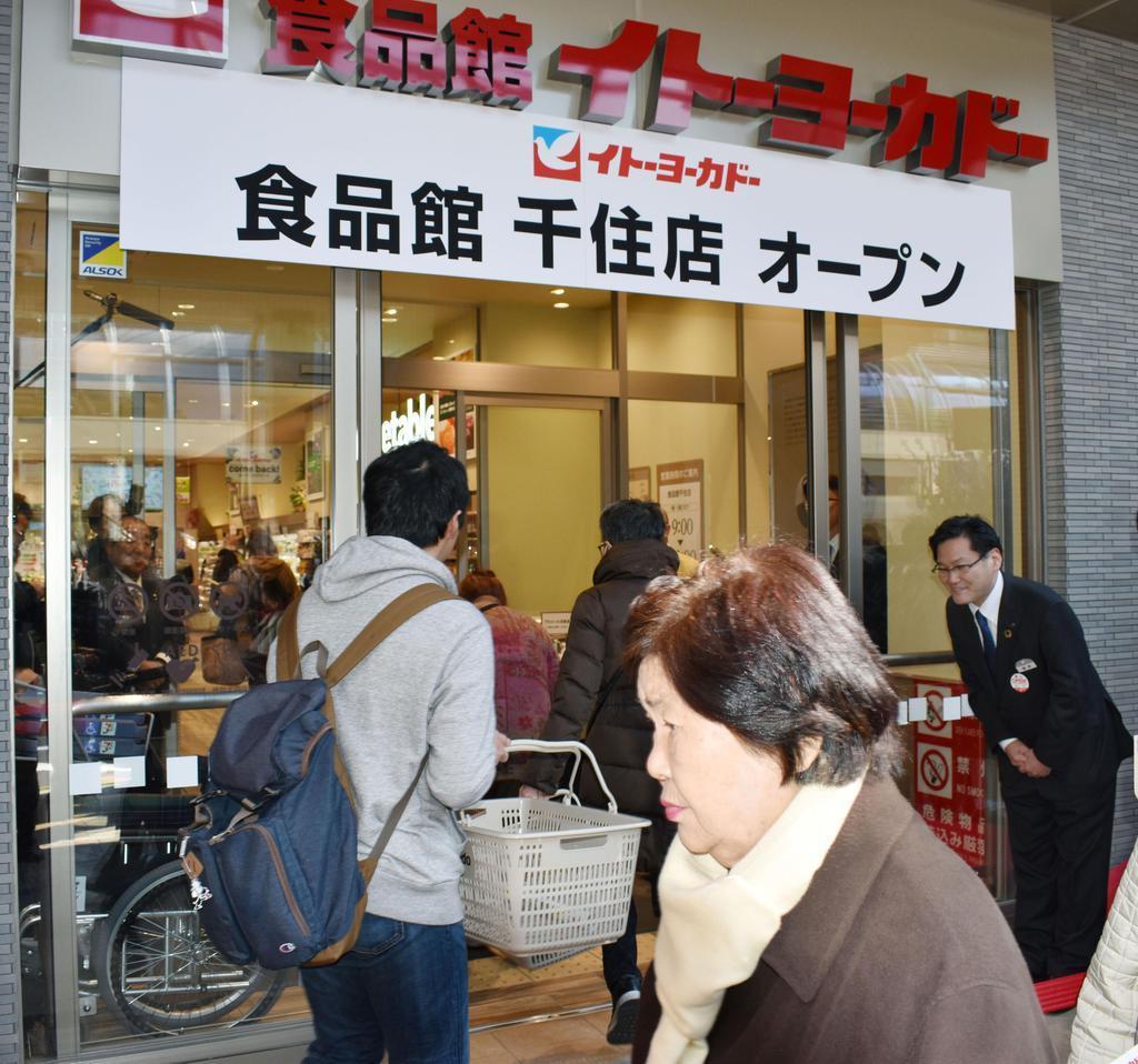 創業の地で開店した「イトーヨーカドー食品館千住店」=15日午前、東京都足立区