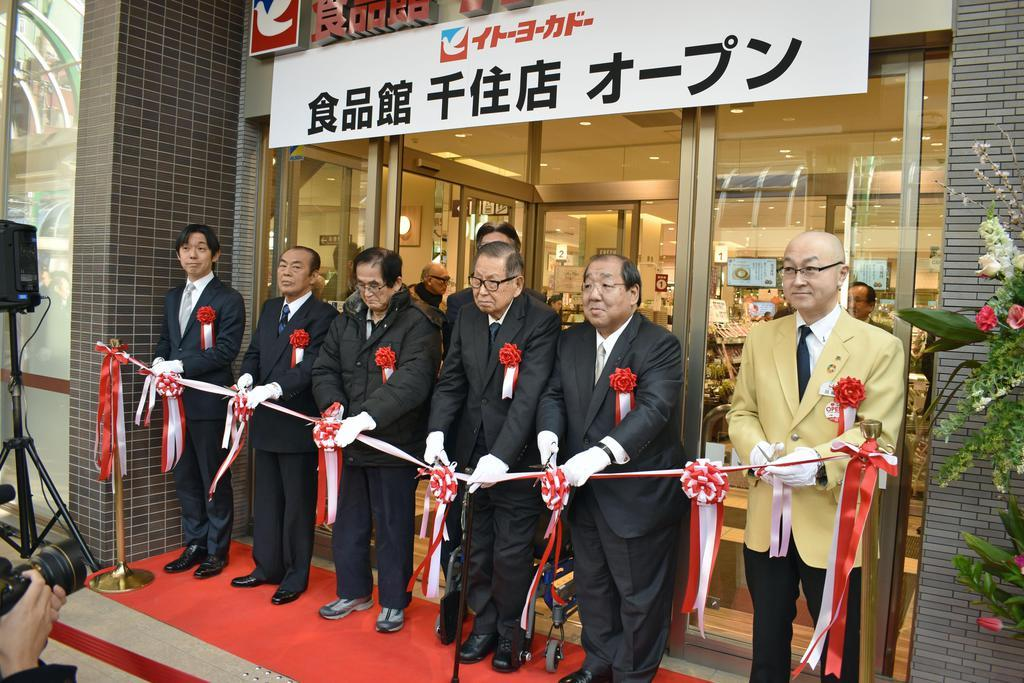 「イトーヨーカドー食品館千住店」のオープニングでテープカットをする関係者=15日午前、東京都足立区