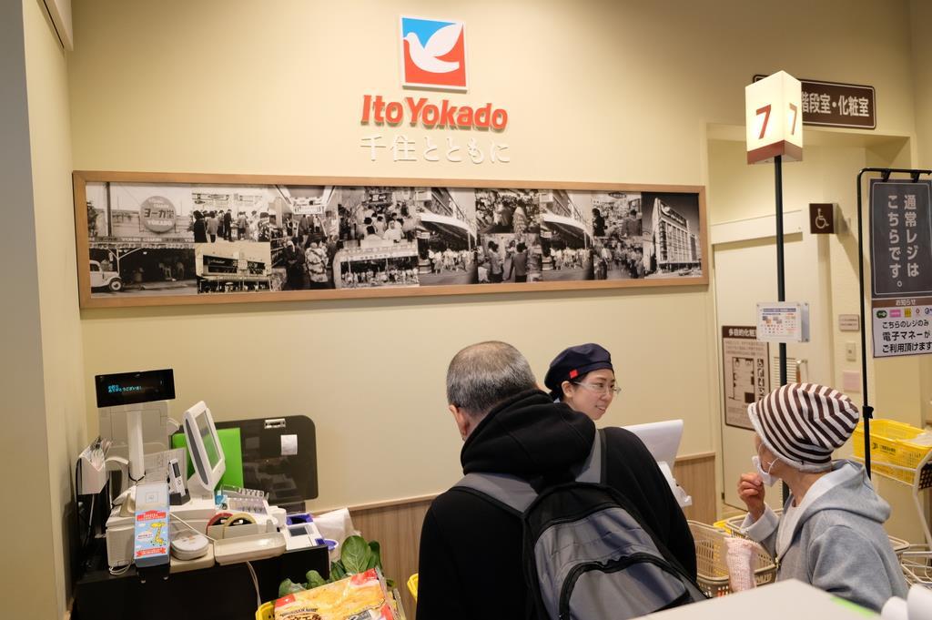 イトーヨーカドー食品館千住店の1階レジには、「千住とともに」の言葉を添え、かつての千住店の写真が掲げられている=15日、東京都足立区(日野稚子撮影)