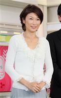 青山祐子アナ、NHK退職