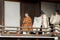 【皇室ウイークリー】(582)陛下、古式装束で譲位期日ご奉告 復興へ秋篠宮さま「心を一…