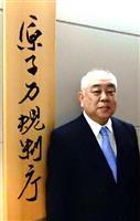 【話の肖像画】元警視総監・池田克彦(66)(9)規制庁の看板は力強く