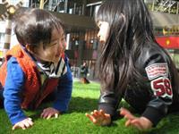 【インターン新聞より】ちびっこ大阪駅に集合! ふわふわ芝生でのびのび遊ぼう
