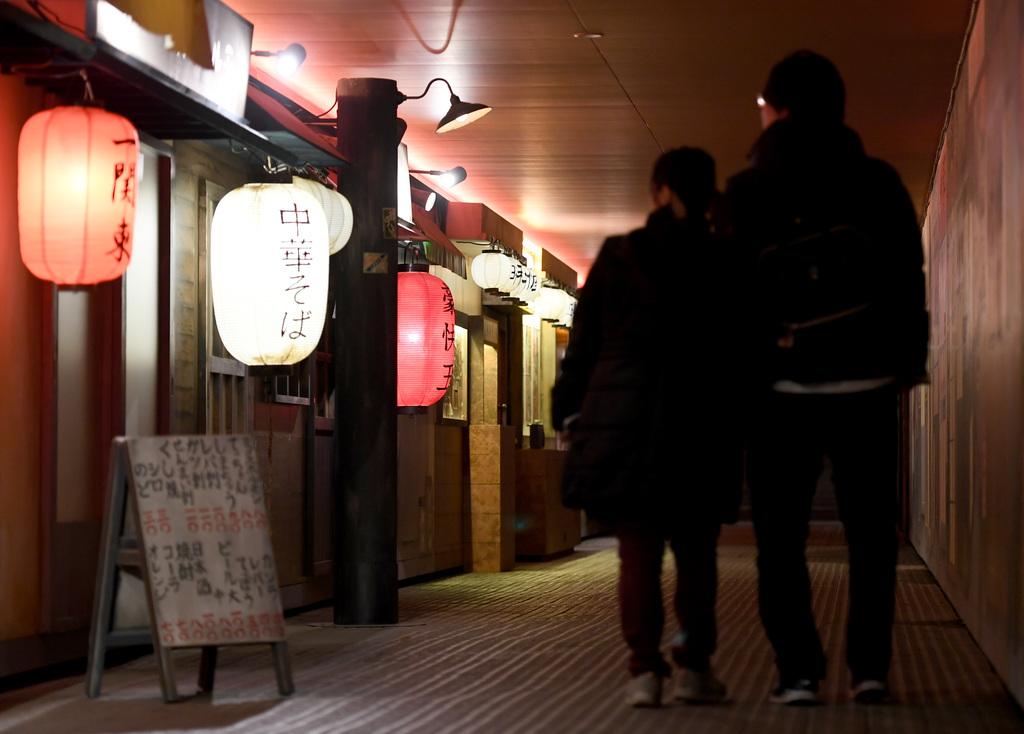 競馬場を舞台にしたイルミネーション「TOKYO MEGA ILLUMINATION」東京光の大祭典。「TOKYO TWINKLE MAP」=11日午後、東京都品川区勝島の大井競馬場(酒巻俊介撮影)