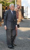 両陛下、4月18日に伊勢神宮ご参拝 皇祖神に譲位ご報告
