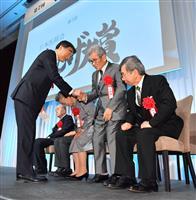 【第7回赤ひげ大賞】「やるべきことやっただけ」最年長93歳受賞者ら喜びの声