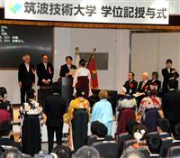 筑波技術大で卒業式、82人巣立つ 視覚・聴覚障害者の国立大