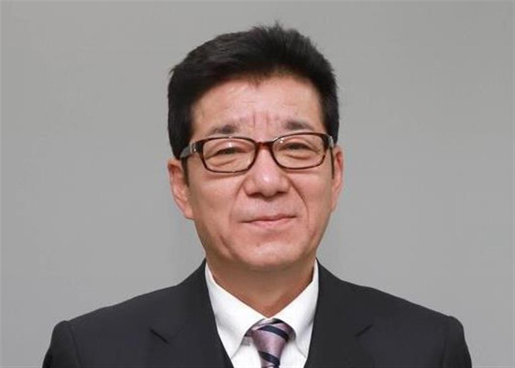 松井一郎大阪府知事