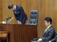 衆院法務委員長が発言撤回 野党質問に割り込み