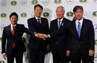 ゴルフ男子ツアーがメルセデスと提携 ポイント制創設