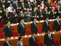 中国全人代が閉幕 政府報告に反対「ゼロ」 6~6・5%成長目標