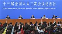 中国首相会見、本紙の出席認めず 3年連続