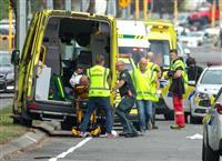 NZ首相「暗黒の1日」 乱射事件