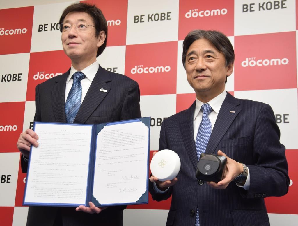 レーダーセンサーとワイヤレスカメラを手にするNTTドコモの吉沢和弘社長(右)と神戸市の久元喜造市長=神戸市役所(西山瑞穂撮影)