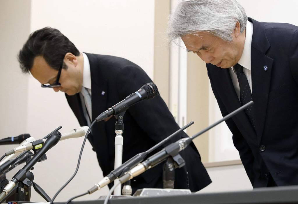 大阪大、地震論文5編で元准教授の捏造・改竄認定