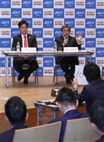 ダブル選、吉村大阪市長と小西氏が激論