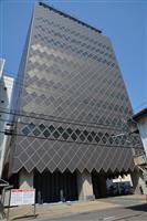 データ改竄問題でオイルダンパー交換へ 和歌山県庁別館