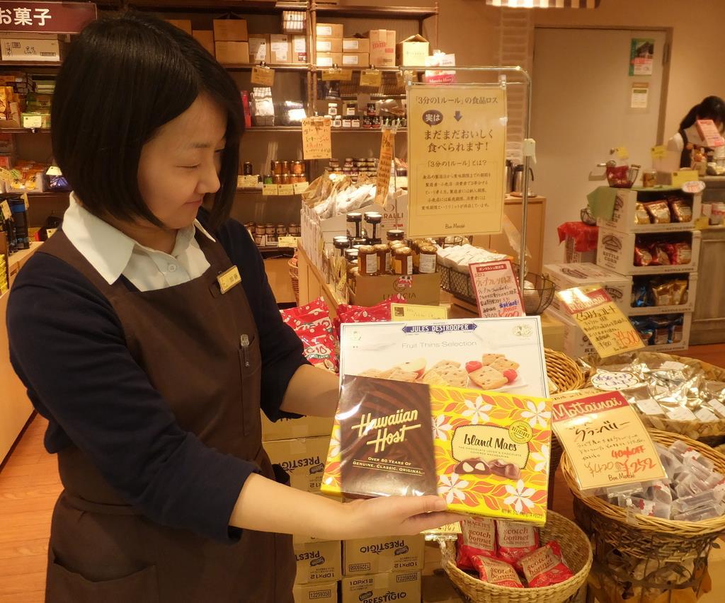 海外みやげで有名な菓子も賞味期限に応じて安くなる「ルピシア ボンマルシェ」代官山店=東京都渋谷区