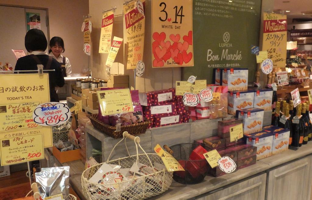 チョコレートやクッキー、お茶や酒などが賞味期限に応じて安くなる=東京都渋谷区の「ルピシア ボンマルシェ」代官山店