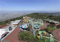 生駒山上遊園地が開園90周年 27日から記念イベント
