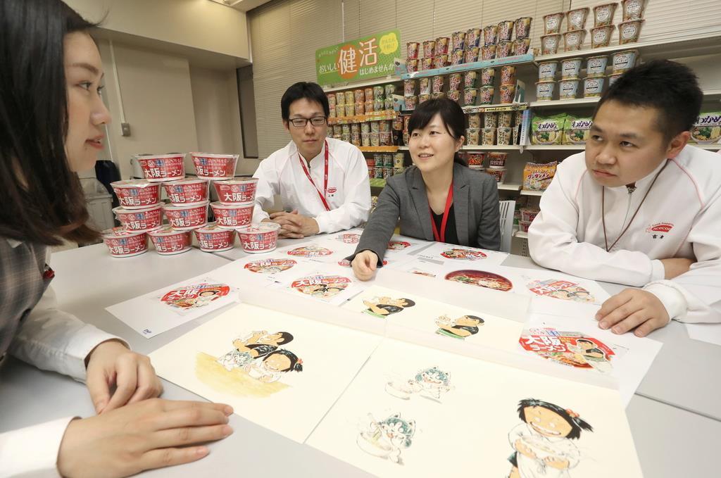 第8弾となる「大阪ラーメン」の発売を前に、打ち合わせをするエースコックの社員たち=大阪府吹田市のエースコック本社(鳥越瑞絵撮影)