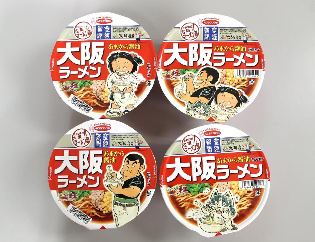第8弾となる「大阪ラーメン」。「じゃりン子チエ」とのコラボ商品で、パッケージの絵柄は全4種