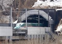 東京-新函館、3時間台に 北海道新幹線ダイヤ改正