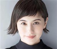 【本ナビ+1】悔しさバネに輝ける場所へ キャスター・タレント・ホラン千秋