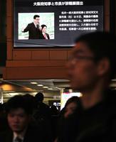 大阪ダブル選で有権者「大義ある」「置き去りだ」