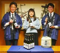 京都造形芸術大生が日本酒ラベルの「鬼」デザイン