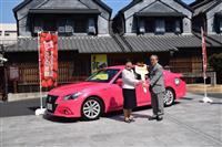 真岡市にピンクの公用車貸し出し 栃木市が「いちごサミット」協力