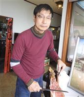 故郷の小豆島で生ハム作り挑戦 2年後商品化目指す