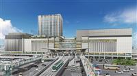 広島駅ビル建て替え 路面電車が2階部乗り入れへ