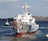 三井E&S造船玉野艦船工場で新造巡視船「みやこ」進水 海上警備体制強化へ