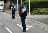 NZ乱射容疑者、銃5丁所持 豪出身28歳、監視対象外
